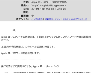 apple-id-mail