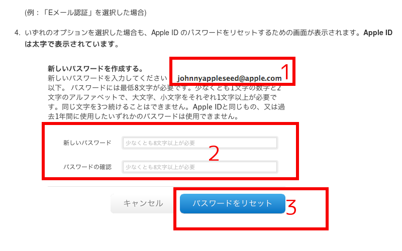 apple-id-search