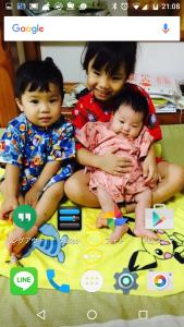 Screenshot_20151203-210805