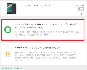 nexus5x-google01