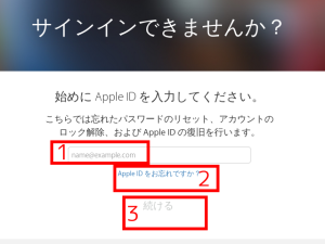 apple-id02