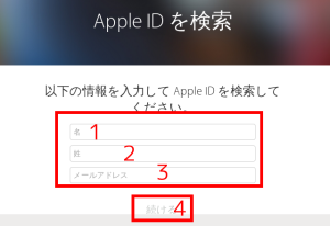 apple-id03