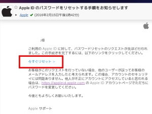 apple-id08