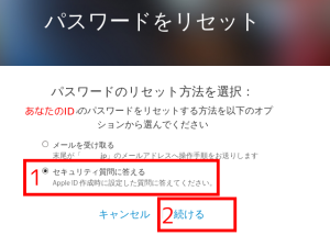 apple-id09