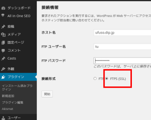 ftp-error01