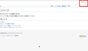 mwiki14