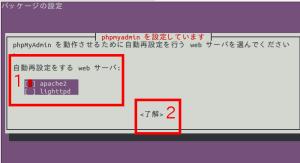phpmyadmin01