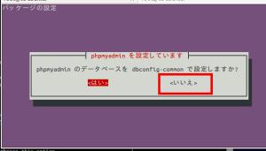 phpmyadmin02