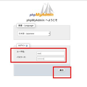 phpmyadmin04