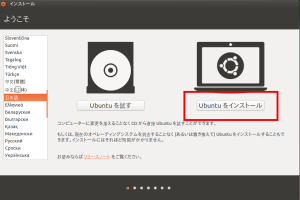 ubuntu-01