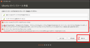 ubuntu-02