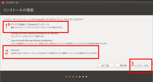 ubuntu-03