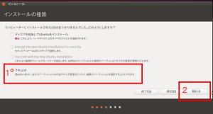 ubuntu-04
