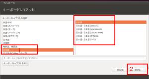 ubuntu-06