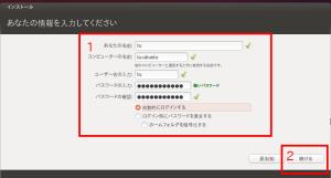 ubuntu-07
