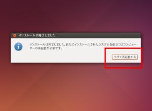 ubuntu-16