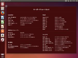 ubuntu-17