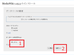 mwiki05