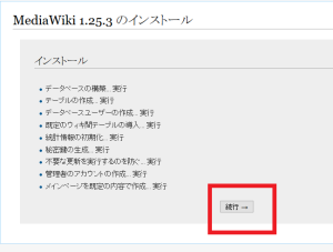 mwiki08