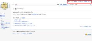 mwiki10