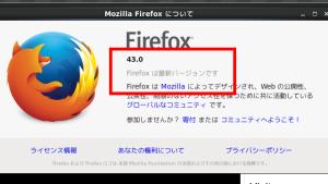 firefox06