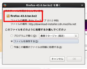 firefox08