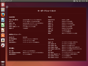 ubuntu-171