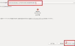ubuntu07