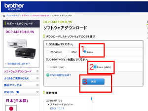 printer00