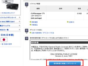 printer16