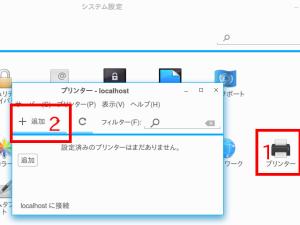 printer25