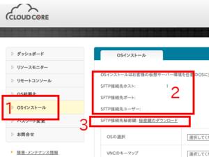 cloudcore03