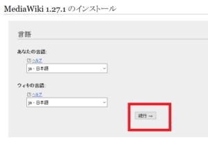 mwiki-inst02