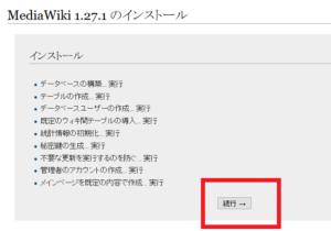 mwiki-inst10