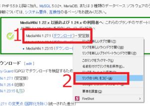 mwiki01
